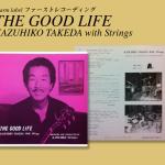 竹田一彦 with Strings「THE GOOD LIFE」 好評発売中